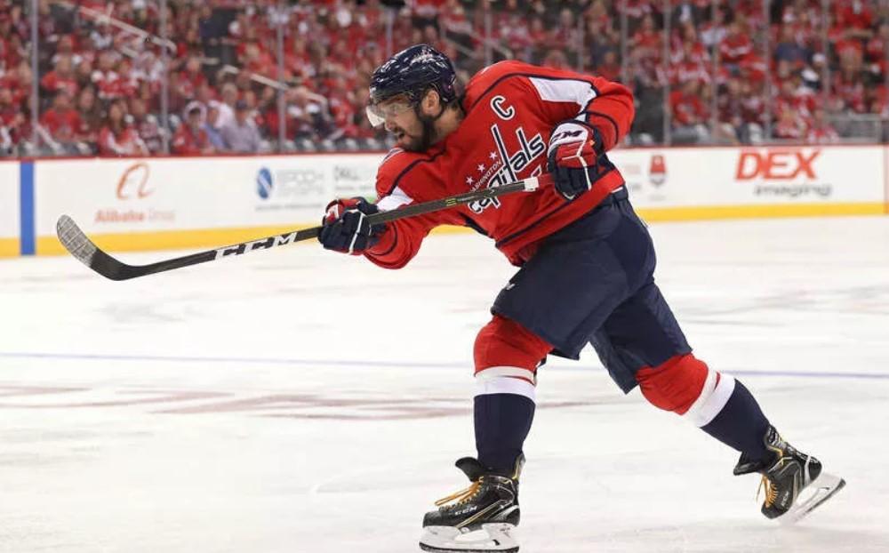 Овечкин в девятый раз стал обладателем награды лучшему снайперу НХЛ