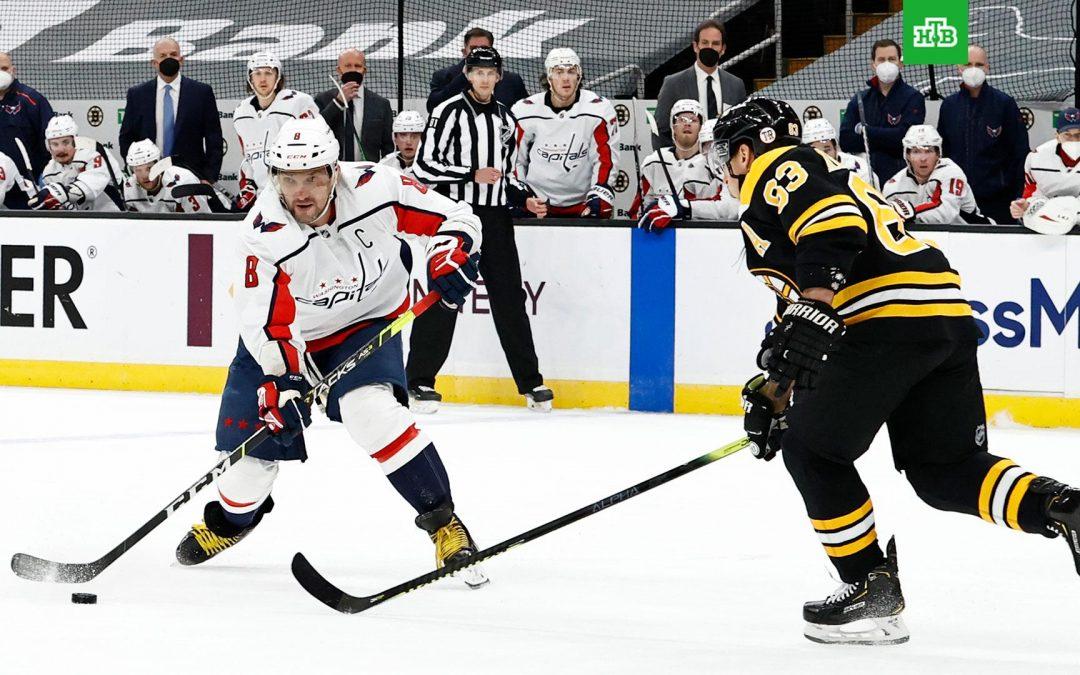 Овечкин в матче с «Бостоном» ударил соперника клюшкой в пах